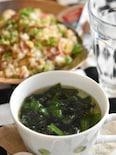 ほうれん草と韓国海苔のクイックスープ