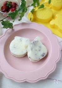 『卵不使用☆レンジで作るレーズンとクリームチーズの米粉蒸しパン』