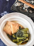 厚揚げ豆腐と小松菜のうま煮【作り置き】