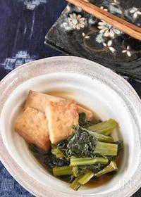 『厚揚げ豆腐と小松菜のうま煮【作り置き】』