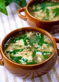 『簡単おいしい♡『ニラ玉スープ』ほのかに香るにんにく風味♩』