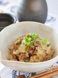 大根と豚肉のゆず胡椒炒め
