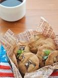 バター不要!材料3つで超簡単!チョコチャンククッキー☆