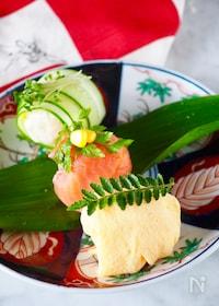 『【糖質制限】*おからで作る手まり寿司*』