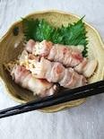 ご飯が進む☆豚バラ肉のえのき大葉巻き