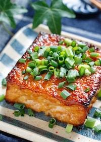 『厚揚げの味噌マヨ漬け焼き【#トースター #糖質OFF】』