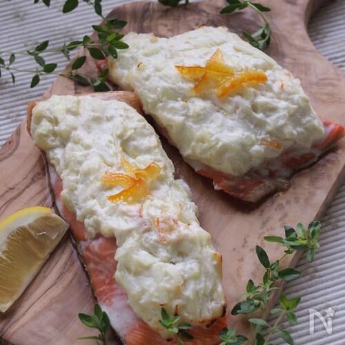 爽やかオシャレに♪鮭のマーマレード風味チーズグリル