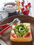【アボカドで朝ごはん】トマト甘〜くアボカドとろけるトースト☆