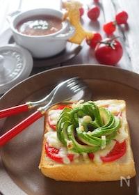 『【アボカドで朝ごはん】トマト甘〜くアボカドとろけるトースト☆』