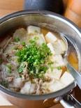 具だくさん!『白菜と豚肉と豆腐のピリ辛中華風スープ』