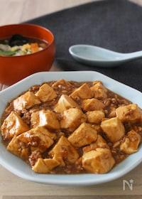 『子どもにも美味しい!辛くない麻婆豆腐』