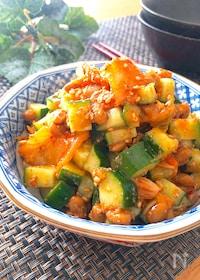 『簡単でめっちゃ美味しい♡きゅうりとキムチと納豆のおつまみ』