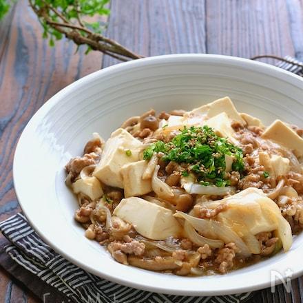 豚ひき肉と豆腐のさっぱりとろみ煮