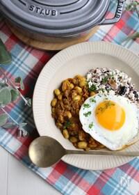 『低糖質で低カロリー♪雑穀豆腐そぼろごはん&豆ときのこのカレー』