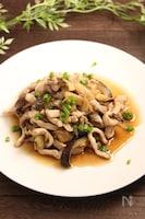 茄子と豚肉と生姜たっぷり生姜焼き