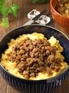 食物繊維豊富♡ふわふわたまごの和風そぼろ丼
