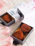 オトナのバレンタイン♡『プルーンチョコレート』