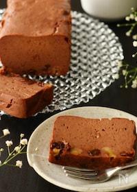 『濃厚☆お豆腐チョコレートケーキ』