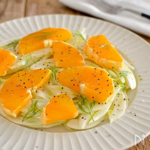 フェンネルとオレンジのサラダ。爽やかな前菜。パーティーに♪