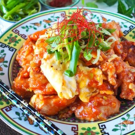 【やみつき鶏チリ】鶏むね肉とふわふわ卵のチリソース