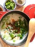 厚揚げ入り豆乳担々美肌スープ【大豆イソフラボン効果】