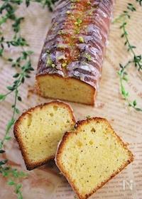 『塩レモンパウンドケーキ』
