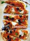 捏ねない☆我が家の美味しいピザ生地!