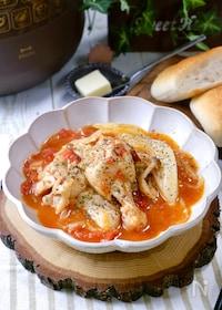 『疲れて帰った日の『鶏手羽とキャベツの食べるトマトスープ』』
