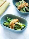 人気の鶏料理を野菜でアレンジ♪油淋オクラ