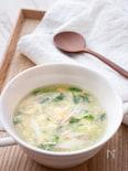 調理時間5分!ふんわり卵が美味しい♪豆苗とかにかまの卵スープ