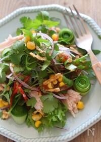 『サラダチキンと春菊のエスニックサラダ』