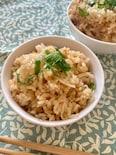 玄米超え★切り干し炊き込みごはん#食物繊維たっぷり