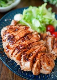 『むね肉が焼豚?♪『万能鶏チャーシュー♪』』