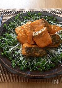 『生鮭のコチュマヨ焼き』