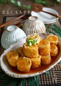 『生姜あんで食べる♪豆腐入り鶏ひき肉の油揚げロール』