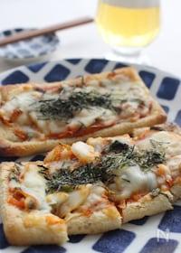 『油揚げのキムチーピザ』