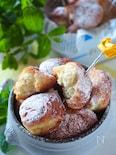 豆腐とバナナの揚げないドーナツ【材料3つ簡単混ぜるだけ!】