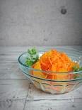 オレンジのキャロットラペ(フルーティーで子供も食べやすい♫)