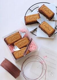 『ビスケット生チョコケーキ。』