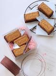 ビスケット生チョコケーキ。