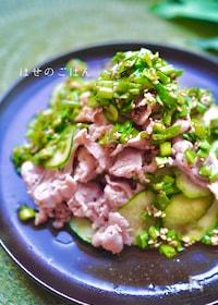 『きゅうりと豚しゃぶのニラだれ中華♪』