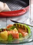 焼きアボカドとサーモンのグレープフルーツマリネ