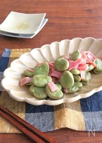 『お弁当やおつまみに☆そら豆とベーコン炒め』