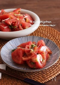 『余りがちな松の実を使った♡ごま油香るトマトの白だしナムル♡』