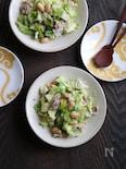 キャベツとお豆のチョップドサラダ。