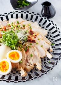 『【鶏むね肉のしっとりチャーシュー】#作り置き#お弁当』