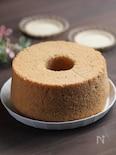 ふわふわしっとり♡米粉のきな粉シフォンケーキ