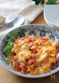 『あと1品にも♪朝食にも♡ふわふわ卵としらすとトマトの塩炒め』