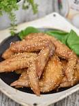 【適糖生活】鶏手羽先の甘酢揚げ浸し