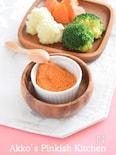 白ねり胡麻ケチャップディップ 温野菜や目玉焼きの付け合わせに